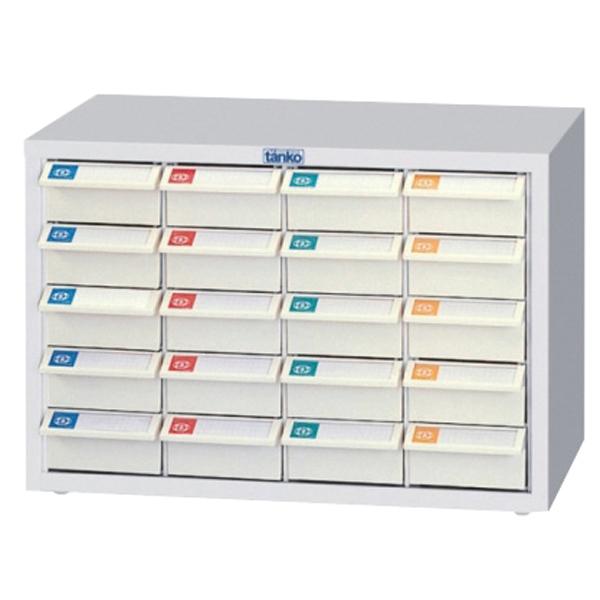 彩色标识零件柜