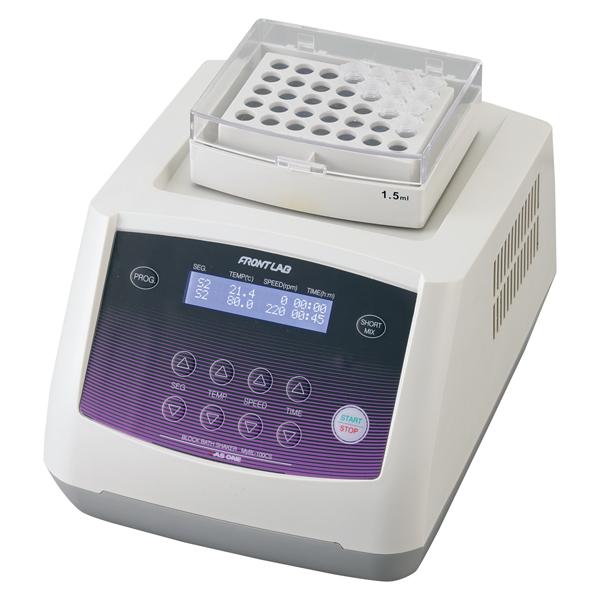 干式恒温振荡器 (制冷型)