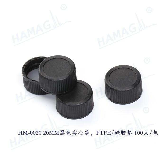 (20-400)16/20mL螺纹样品瓶配套盖垫