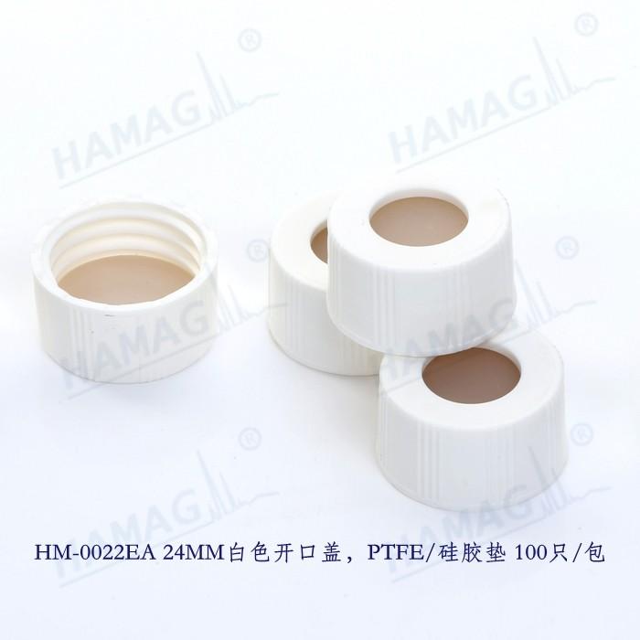 (24-400)30/40/50/60mL螺纹样品瓶配套盖垫