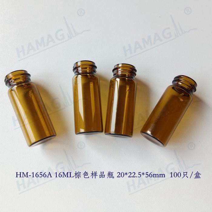 (20-400)16mL螺纹样品瓶
