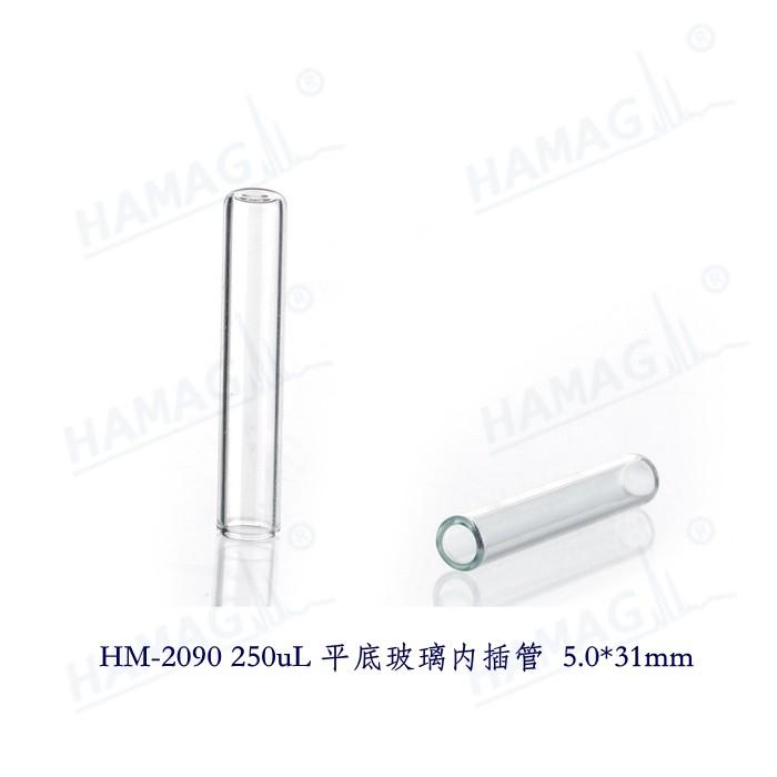 (8-425)玻璃内插管