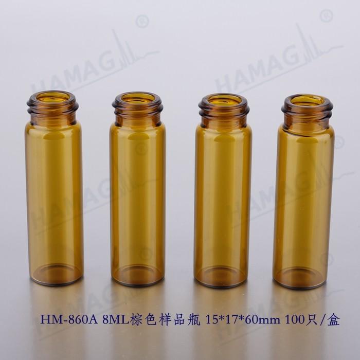 (15-425 )8mL螺纹样品瓶